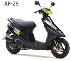 Скутеры Honda Dio - Продажа мототехники на AUTO RU