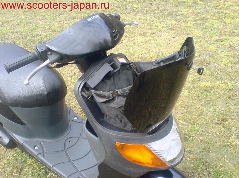 Защита моторного отсека (картера ДВС) Skoda Fabia - Шкода